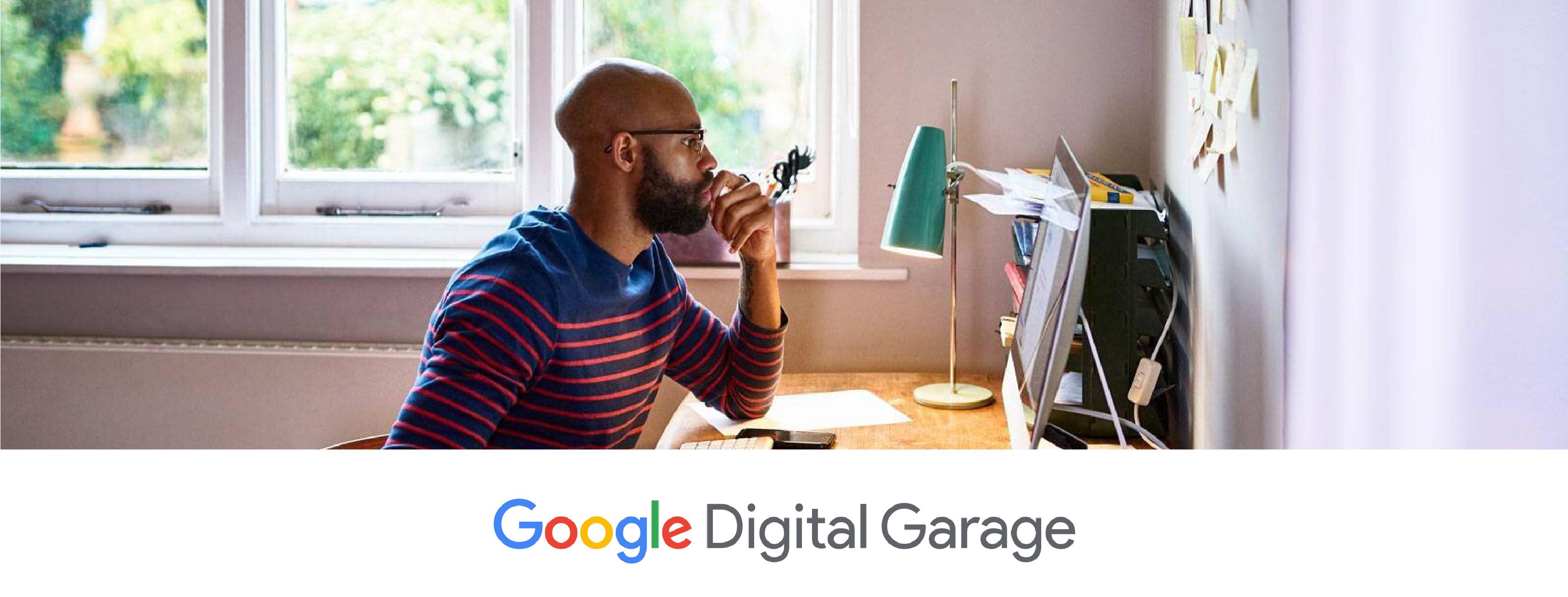 02/25/2021 - Google Digital Garage
